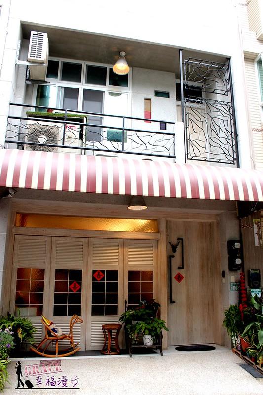 台南Dear House 創意旅宿PhotoCap_IMG_5325