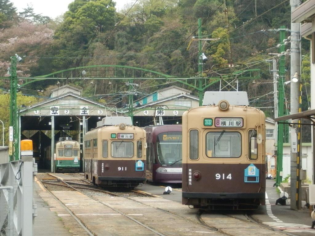 Hiroden (Hiroshima Electric Railway) Eba Tram Shed