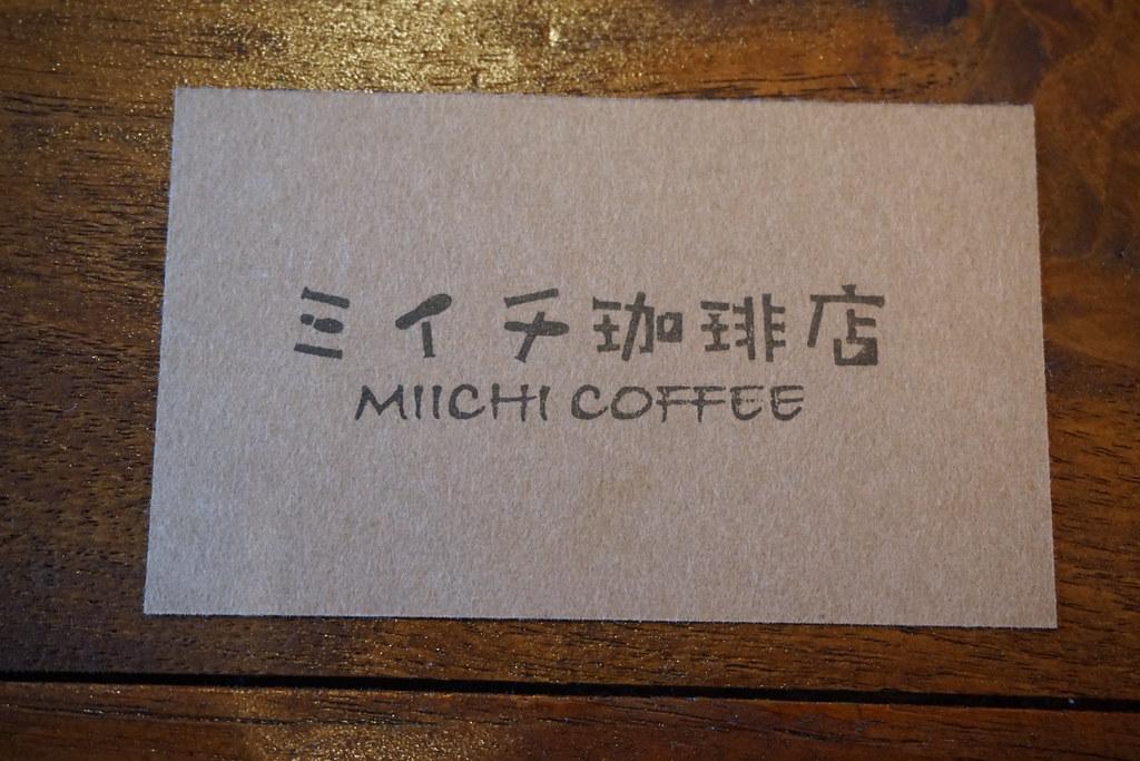 ミイチ珈琲店(桜台)