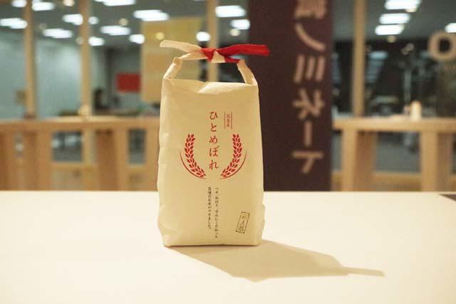 toomilog-oishiitouhokupakke-ji2015038
