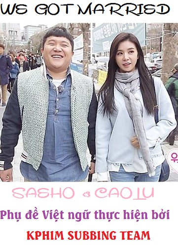WGM Cao Lu & Se Ho (2016)