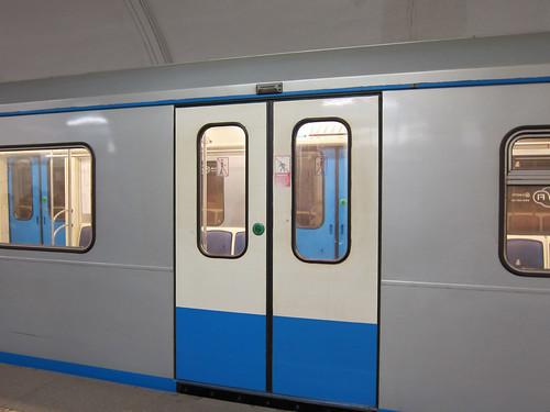 Станцию метро «Ленинский проспект» частично закроют 20 и21августа