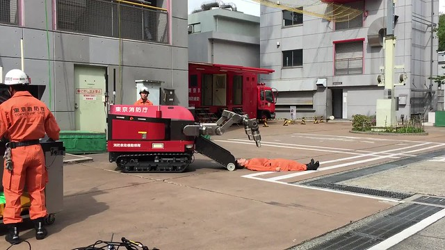 消防試験研究センター