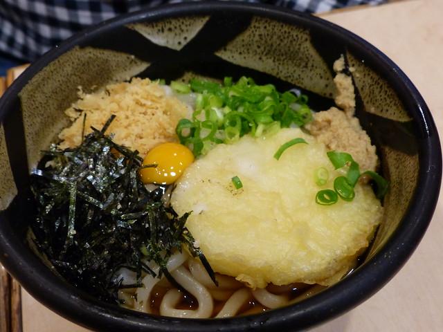 Bukkake udon, Kurashiki specialty