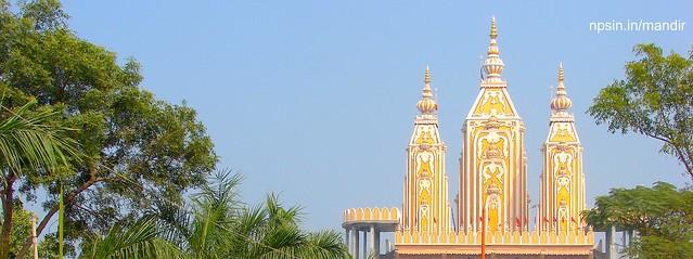 श्री वैष्णो देवी धाम (Shri Vaishno Devi Dham) - NH-2 Agra Road, Usaini Firozabad Uttar Pradesh - 283103 Firozabad Uttar Pradesh