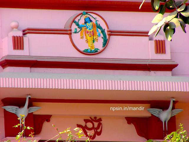 Lord Shri Krishna, Om on The Wall
