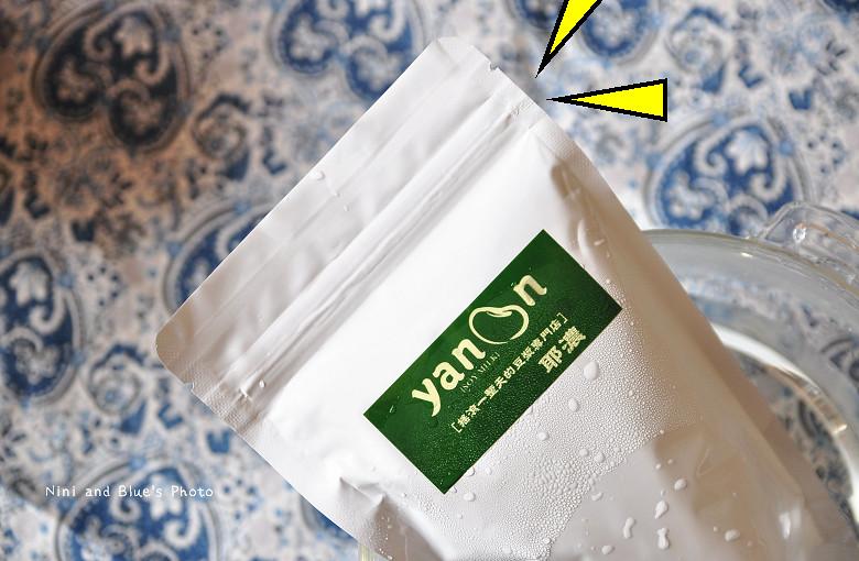 耶濃Yanoo豆漿16