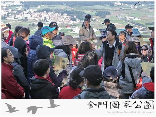太武山十二奇景解說活動(0216)-04