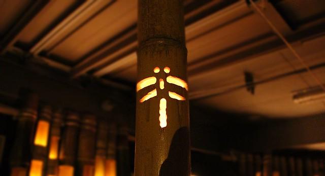 Hakata Akihaku