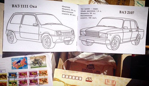 Lada colouring book