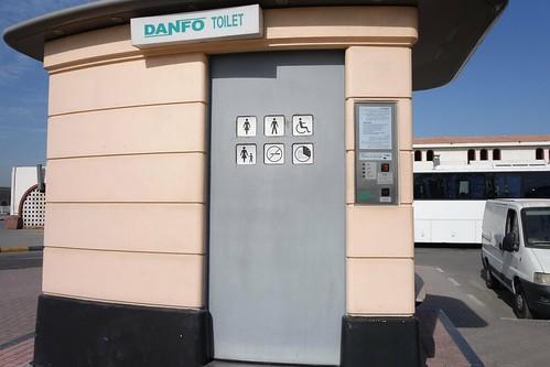 Dubai_02_DSC09995