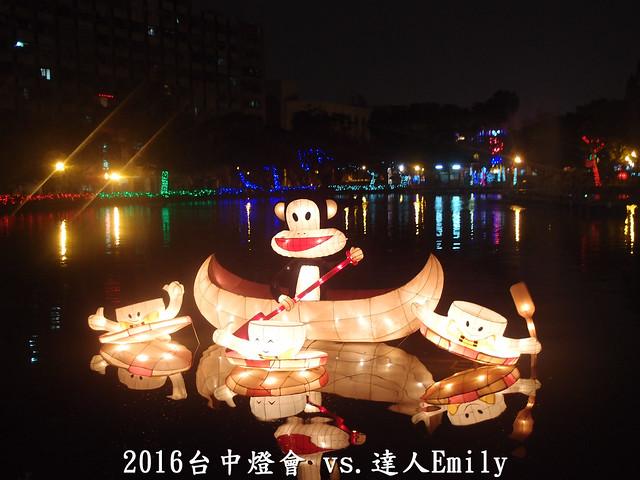2016台中燈會 052