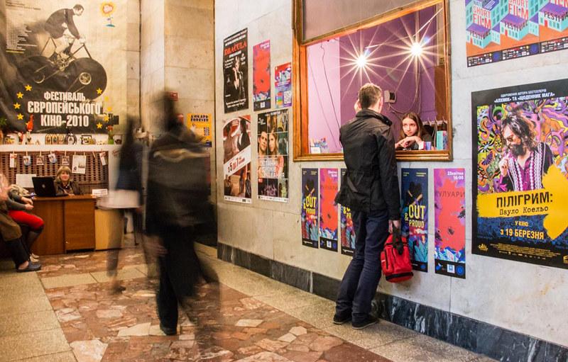 Kyiv International Short Film Festival Kinopanorama