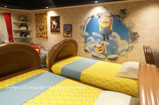 minionroom1