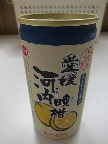 japan juice jp ehime ehimeken kitauwagun