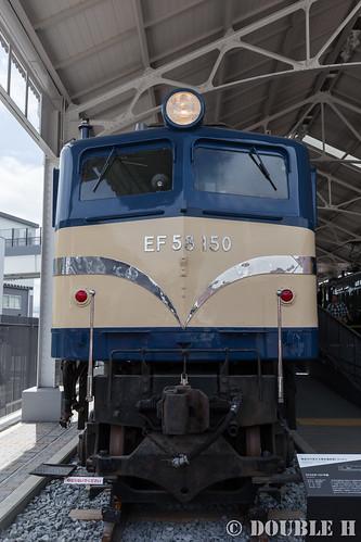 Kyoto Railway Museum (14) Twilight Plaza / EF58-150