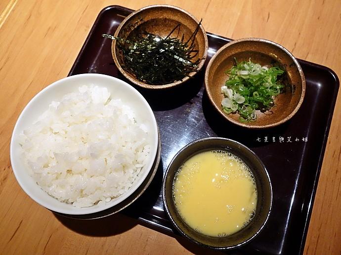 22 京桃山日式料理