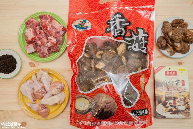 【香菇料理】神簡單!創意香菇料理!肉骨茶食譜、吐司料理食譜~