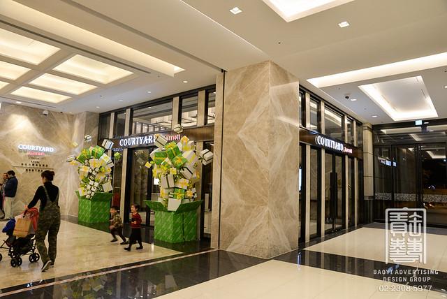 南港車站飯店 (23)