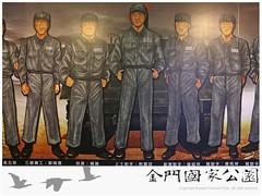 安東一營區(W13)-02