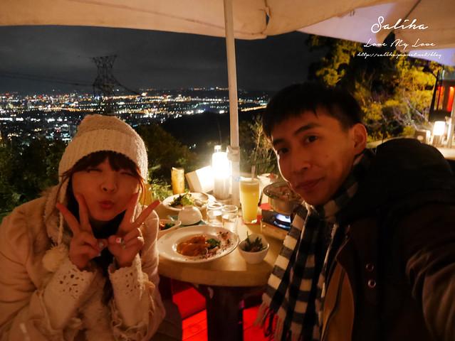 陽明山景觀餐廳推薦八卦夜未眠 (22)