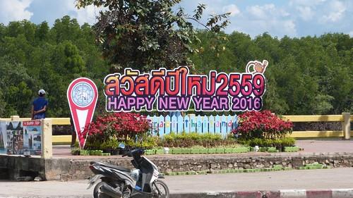 Thailand-0350