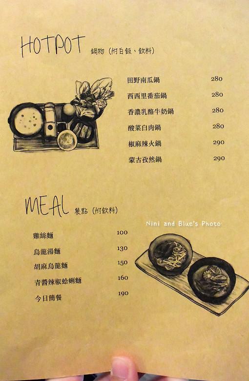 1989壹玖捌玖店家資訊菜單價位04
