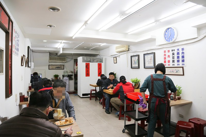 三重好吃臭豆腐,台北小吃︱台北熱炒,蓁食在羊肉羹臭豆腐麵線 @陳小可的吃喝玩樂