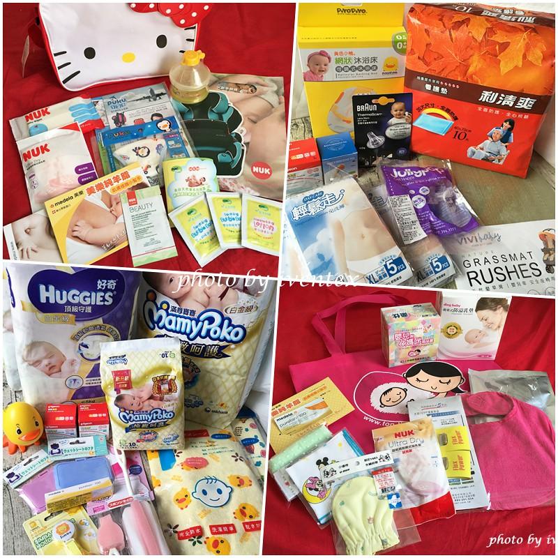 00刀口力懷孕媽媽教室媽媽手冊換贈品孕媽咪嬰兒用品採買