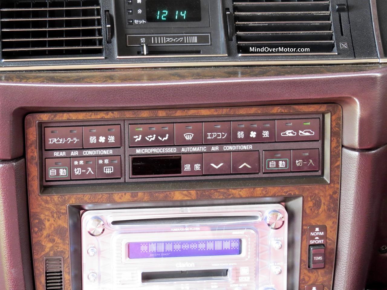 Toyota Century Interior 2