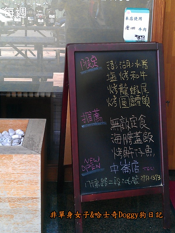 毅壽司平價日式料理築地生魚片蓋飯鮮魚金泰日本料理20