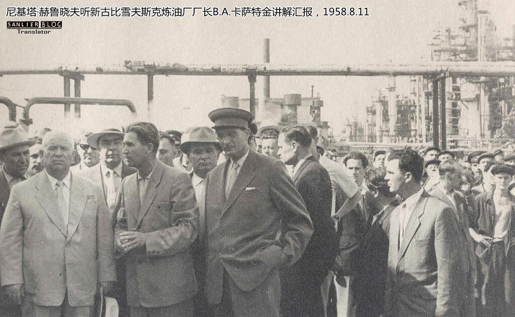赫鲁晓夫1958视察古比雪夫州23