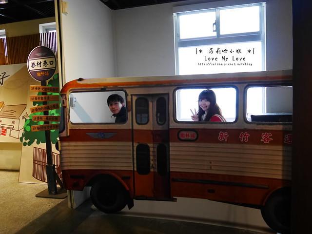 新竹兩天一夜景點推薦眷村博物館 (25)