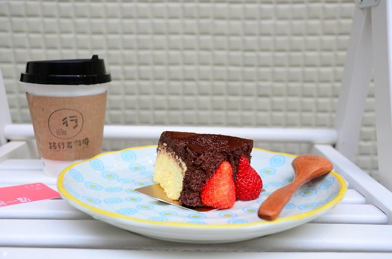填一點台北行天宮站甜點推薦路行者咖啡捷運 (33)