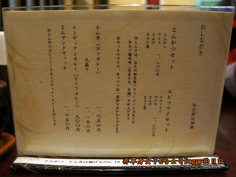 日本咖哩豬排飯&和牛燒肉土古里05