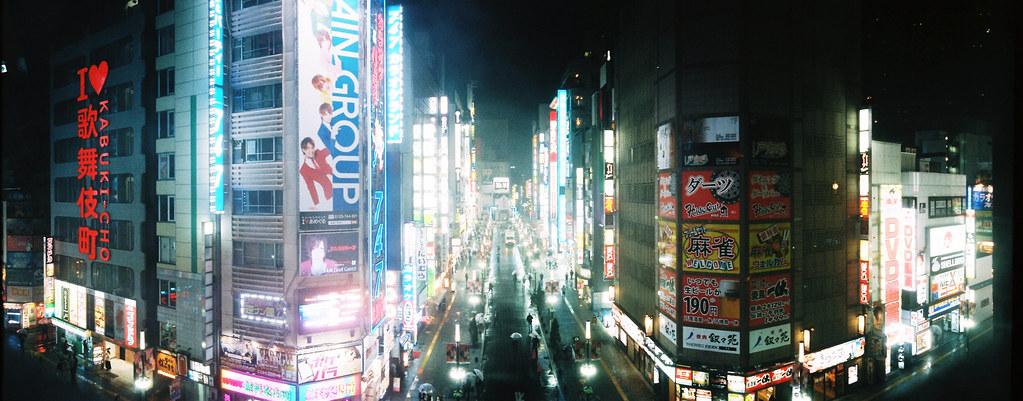 Widelux - Japan