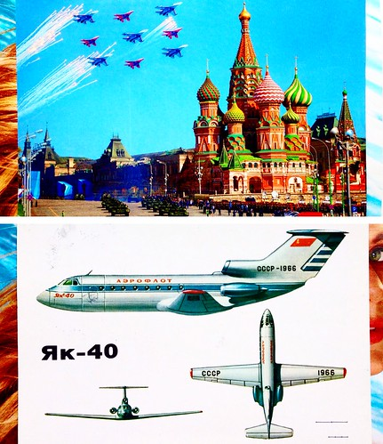Moscow Victory Parade, Yak-40 - Postcrossing Incoming
