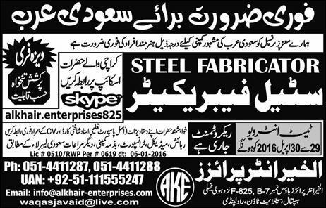 Steel Fabricator in Saudi Arabia Jobs 2016
