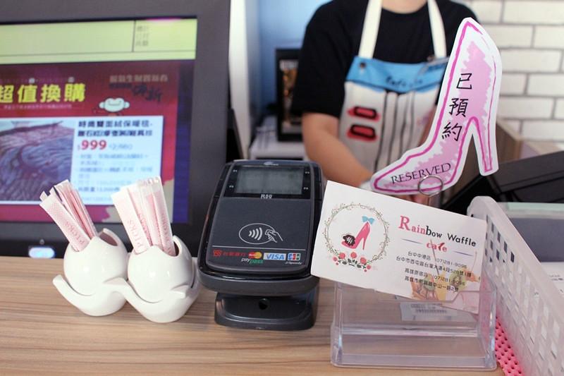 23891103900 78de4bb38e b - 台中西屯 Rainbow Waffle Cafe 彩虹國度-咖哩&焗烤專賣店