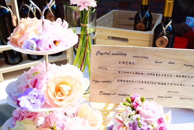 顏氏牧場,後院婚禮,極光婚紗,海外婚紗,京都婚紗,海外婚禮,草地婚禮,戶外婚禮,旋轉木馬_0389