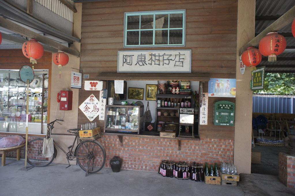台南市柳營乳牛的家 (52)