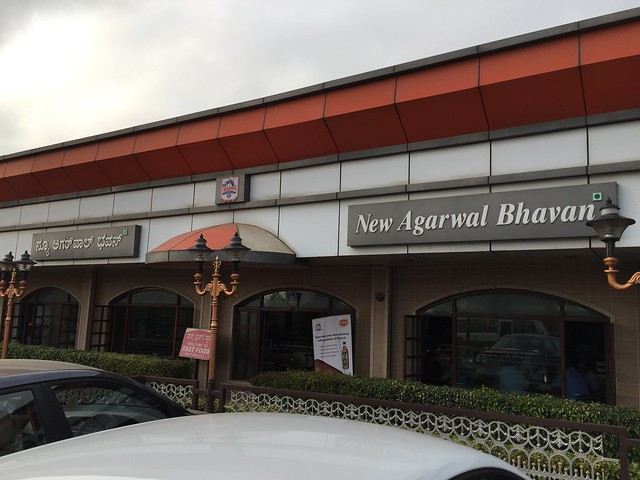 New Agarwal Bhavan