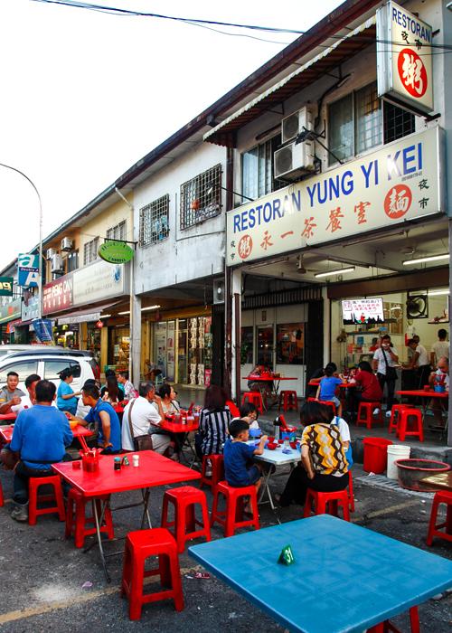 Restoran Yung Yi Kei Jinjang