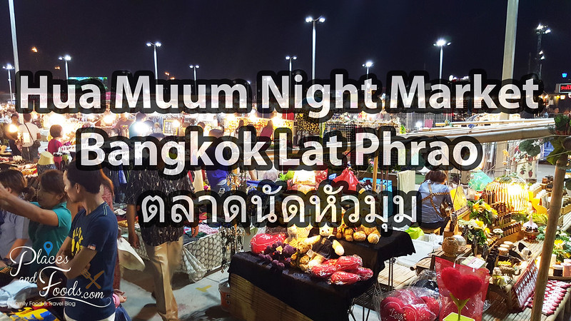 hua muum night market large