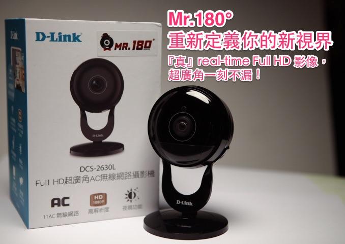 001_MG_5301_IPCAM-C.jpg