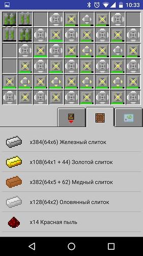 Ic2 reactor calculator