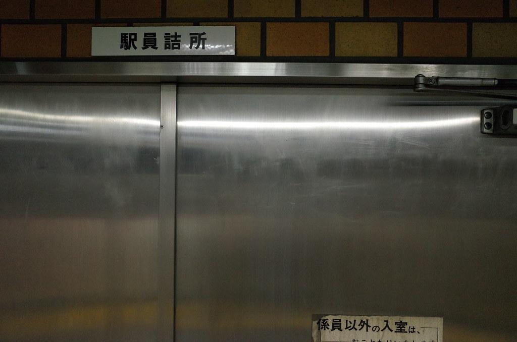 R0002018