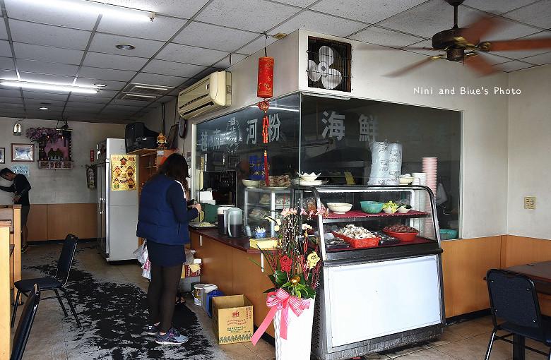 台中斐記越南河粉料理精武路05