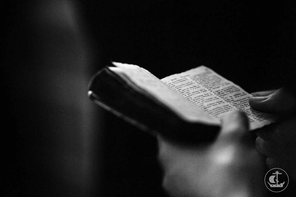 15 марта 2016, Вторник Первой седмицы Великого поста. Утро / 15 March 2016, Tuesday of the 1st Week of Great Lent. Morning