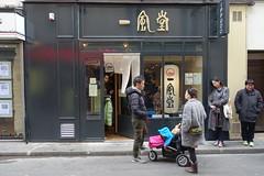 Ippudo @ Saint-Germain-des-Près @ Paris